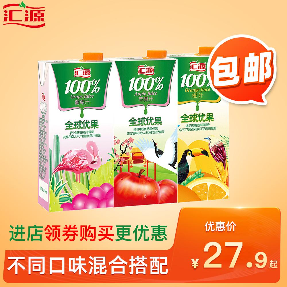 纯天然盒装果蔬汇源果汁桃汁苹果汁椰汁新鲜新的橙汁椰汁汁100%