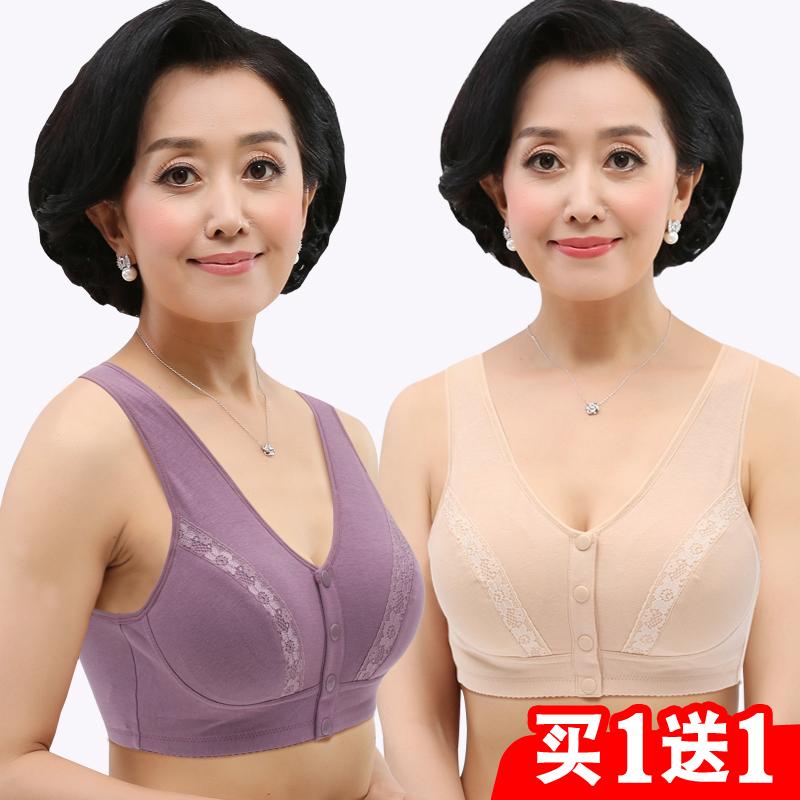 中老年人大码内衣无钢圈夏季薄款背心式纯棉胸罩中年妈妈前扣文胸
