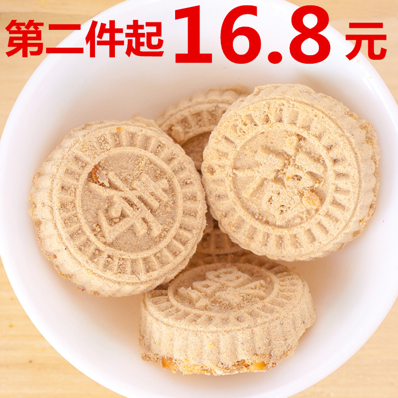 龙门特产龙门炒米饼客家咸香米饼夹心饼休闲零食传统糕点包邮