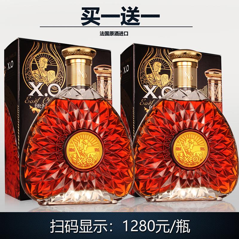 【买一送一】法国原液进口洋酒 查理伯爵白兰地XO 700ml礼盒装