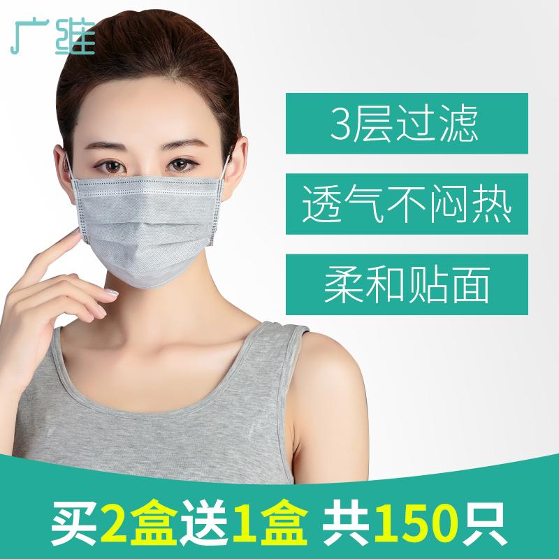 一次性防晒口罩女夏薄防尘透气易呼吸网红活性炭男潮流口罩50只装
