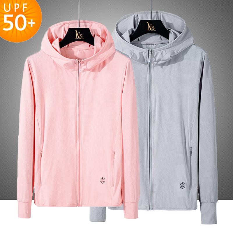 UPF50+防晒衣女防紫外线透气冰丝长袖防晒服男薄2020新款皮肤衣夏图片