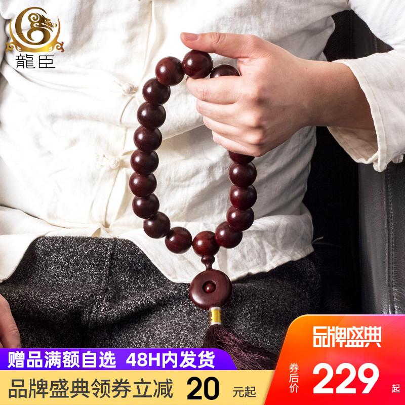 小叶紫檀念珠手持文玩手串男18 27 36颗大佛珠念佛念经流苏款珠子