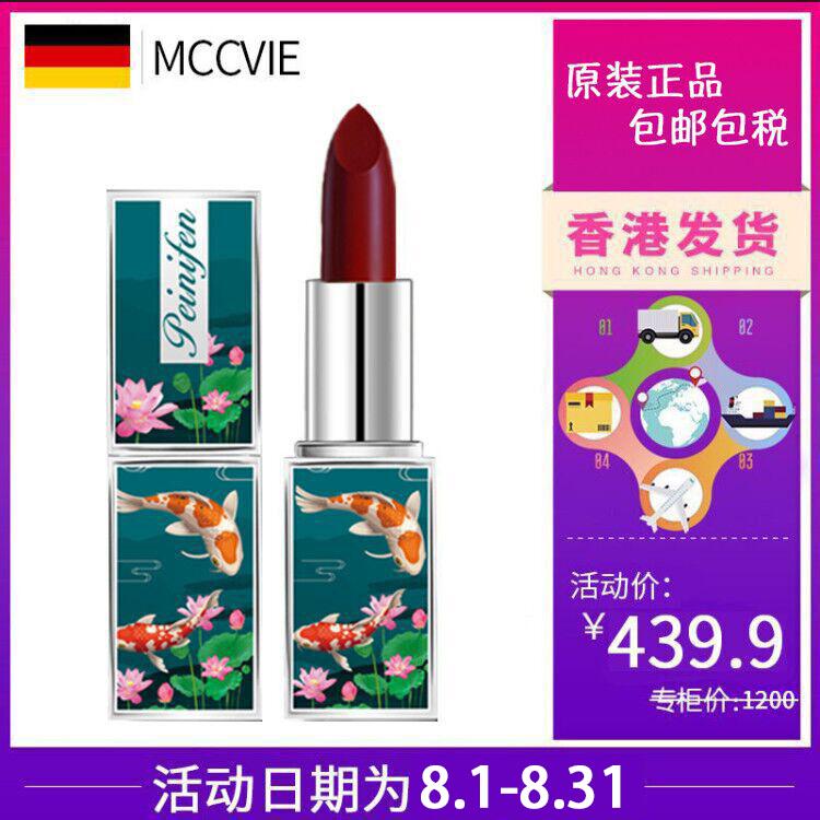 香港专柜发货 拍3 第二件20元 第三件0元 滋润保湿口红 断货王