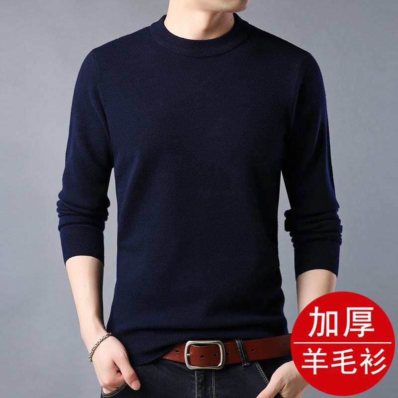 纯色高领百搭潮流打底针织衫韩版加厚修身男毛衣