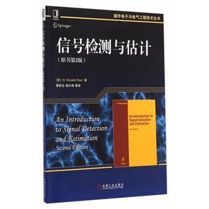 227315 | [Genuine production] Signal detection and estimation (2nd edition of the original book) Foreign electronic and electrical engineering technology series Industrial technology Electrical technology Electronic books teaching materials