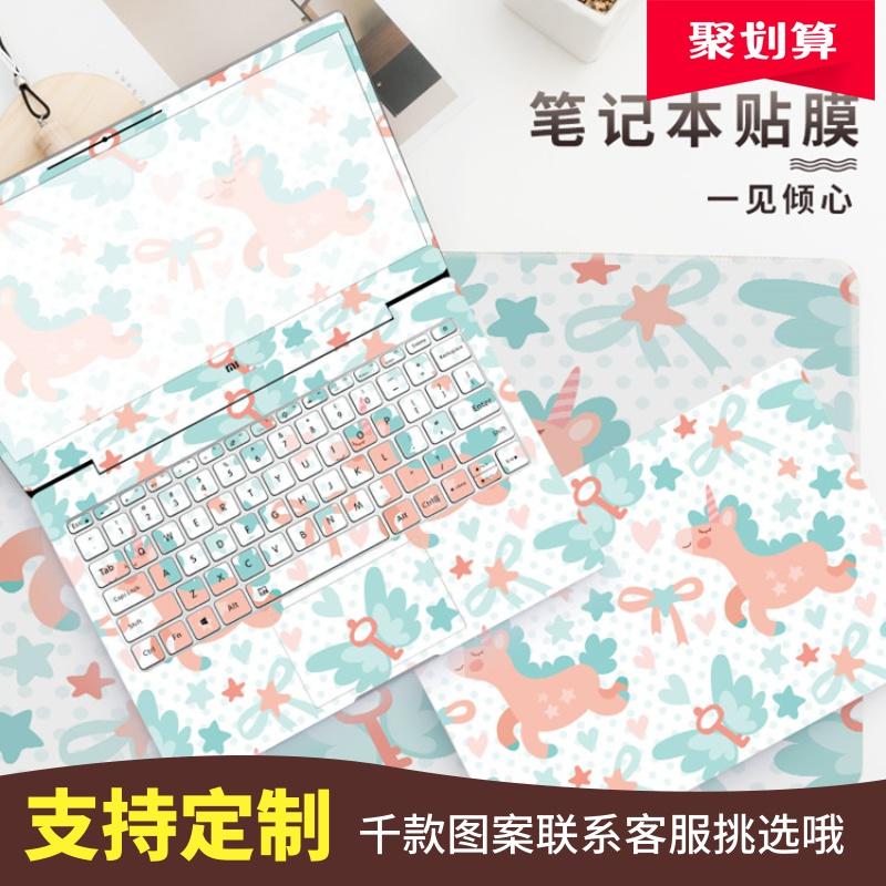三星35X0AA 300E5K 450R5J 455R4J 500R5L 550R5L 900X3K 905S3G 930X2K笔记本贴膜14寸15.6寸电脑外壳贴纸