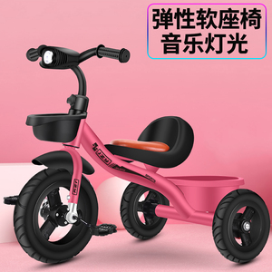 Hyun Mengqi children's tricycle 1-3-2-6 years old baby stroller bike bicycle stroller kid toy