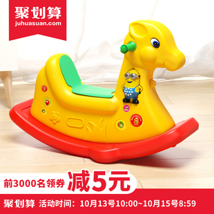 Rocking Horse Trojan Childrenu0027s Rocking Horse 1 2 Years Old With Music  Plastic Rocking Chair ...