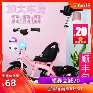 儿童三轮车1-3-2-6岁5大号宝宝手推脚踏车轻便自行车小孩玩具童车