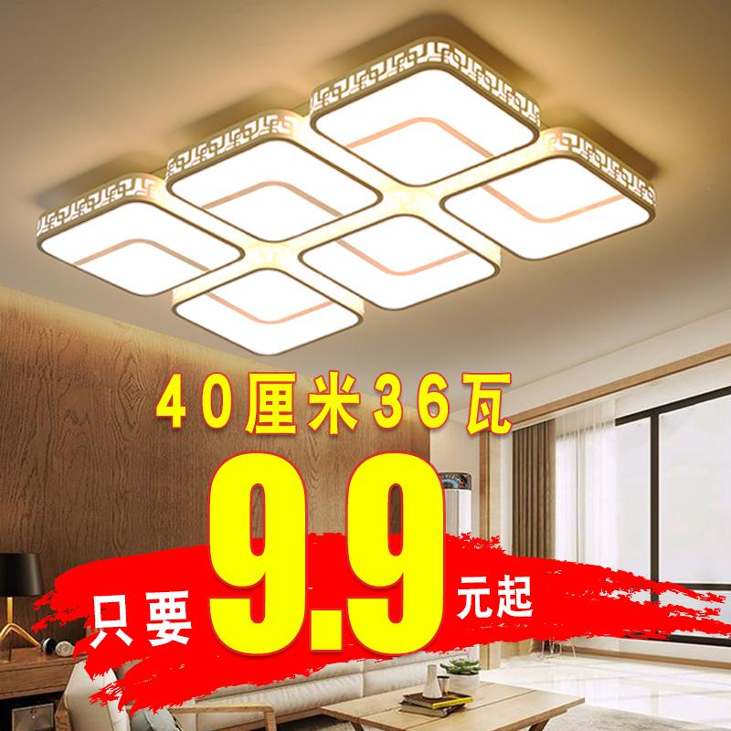 点击查看商品:led吸顶灯超薄长方形客厅灯现代简约卧室灯大气套餐房间灯饰灯具