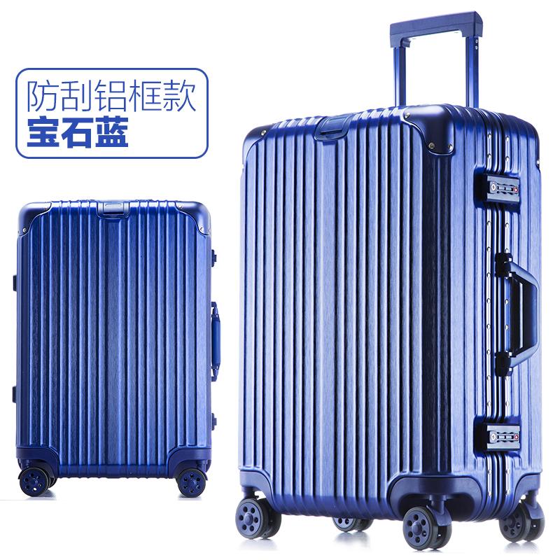 寶石藍(防刮鋁框款)