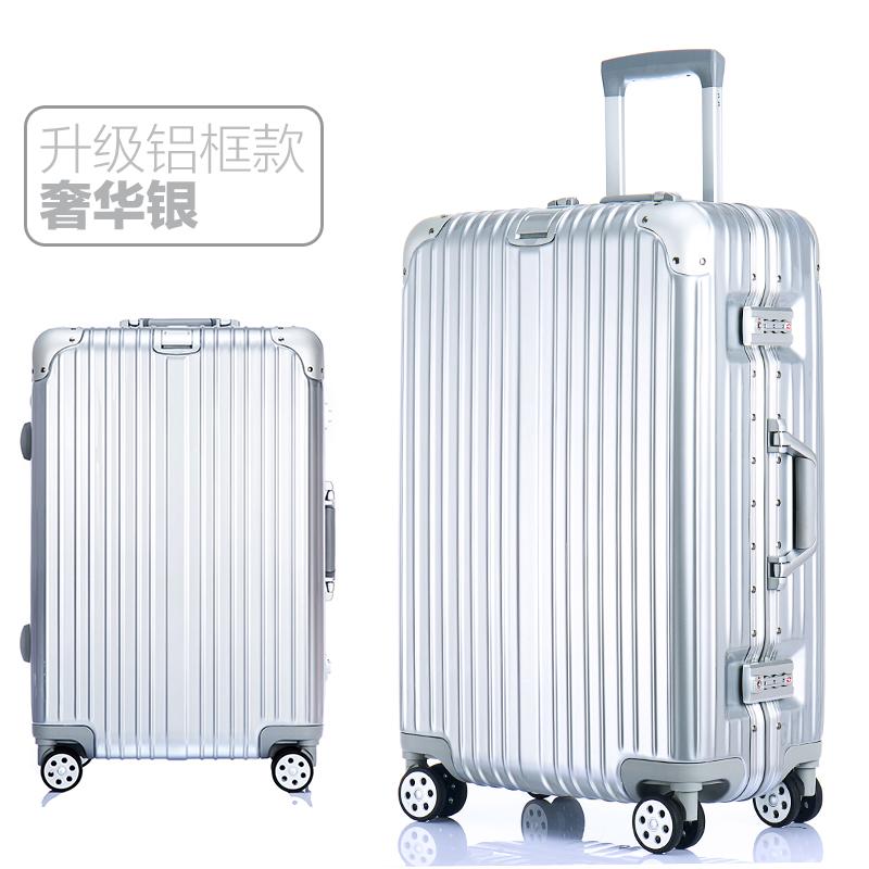 奢華銀(升級鋁框款)