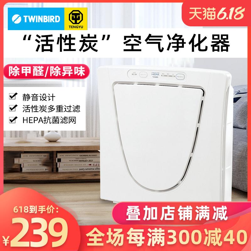 日本双鸟空气净化器家用除甲醛小型氧吧卧室静音活性炭除二手烟味