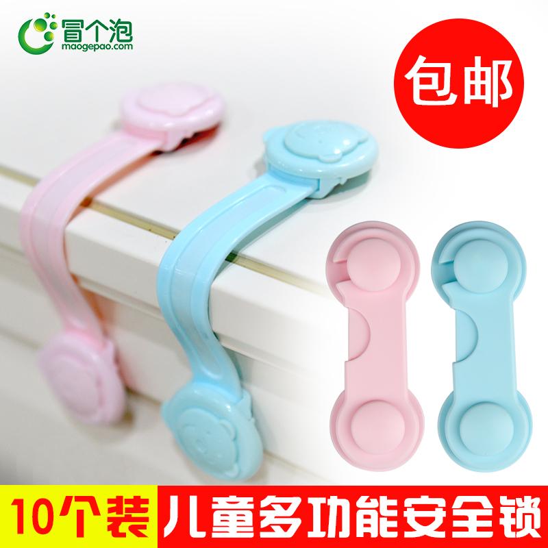 多功能 儿童 夹手 安全 婴儿 防护 冰箱 柜子 柜门 抽屉 马桶 锁扣