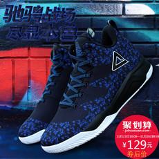 匹克篮球鞋男鞋子2018秋季新款运动鞋冬高帮网面透气黑色耐磨战靴