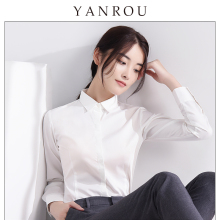白衬衫女长袖职业正装hs7作服工装td年春秋新式气质免烫白色衬衣
