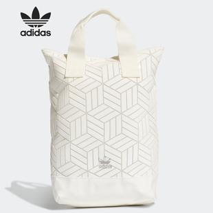 Adidas/阿迪达斯正品三叶草 BP TOP 3D 男女同款运动背包 FL9677