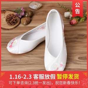 Costume shoes pure white Hanfu women's shoes old Beijing cloth shoes national style round bow shoes with cheongsam flat embroidered shoes