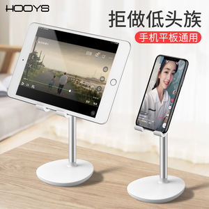 Lazy mobile phone bracket home desktop ipad tablet computer support universal universal bed watching TV chase artifact simple support clip portable live bracket pad desk adjustable