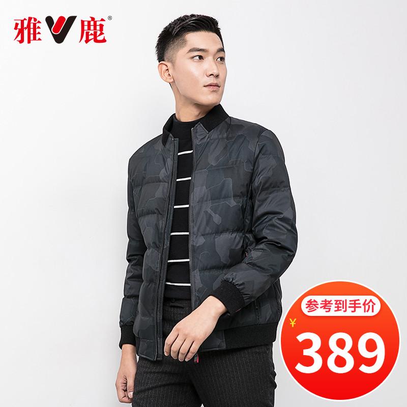 雅鹿羽绒服男短款2019冬季新款迷彩休闲时尚保暖轻型韩版百塔外套
