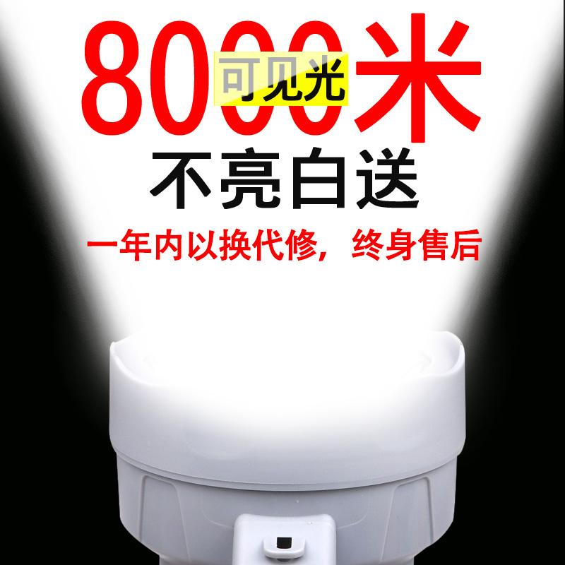 强光手电筒氙气灯1000户外5000可充电多功能超亮远程led探照灯w米