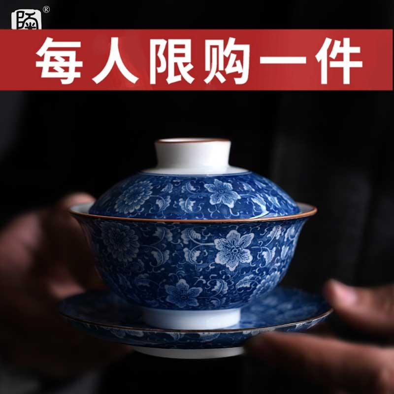 陶迷青花瓷盖碗茶杯大号功夫景德镇茶具套装玉瓷三才杯大茶碗家用