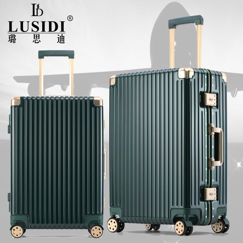 行李箱万向轮女登机密码旅行箱男24寸ins潮网红新款2021拉杆箱包