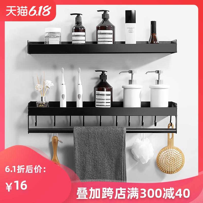 免打孔卫生间浴室置物架壁挂式双层洗手间厕所洗漱台毛巾收纳架子