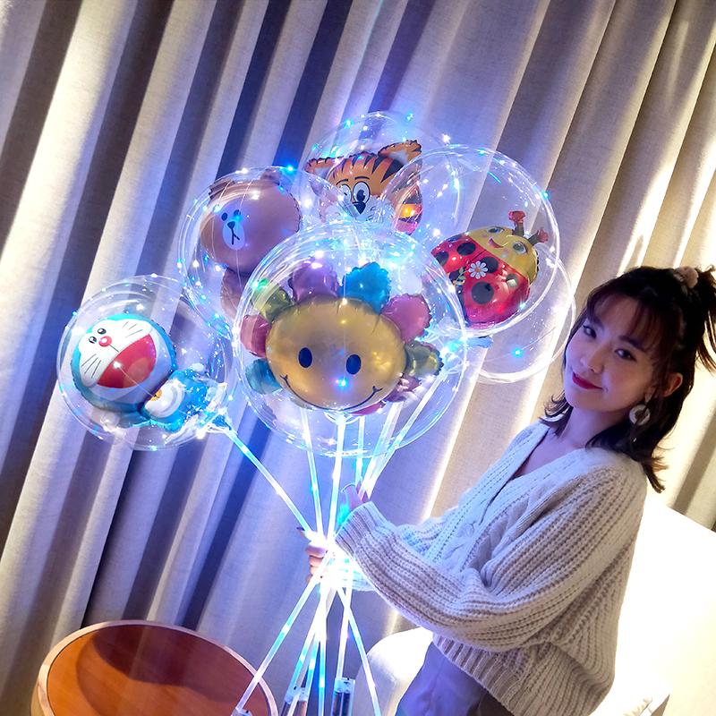 网红波波球卡通气球发光小礼品婚房装饰生日布置彩灯气球批�l包邮