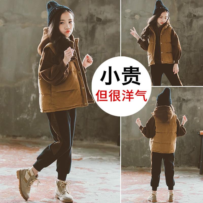 女童冬装套装2019年新款儿童洋气加绒女孩网红秋装时髦大童童装潮