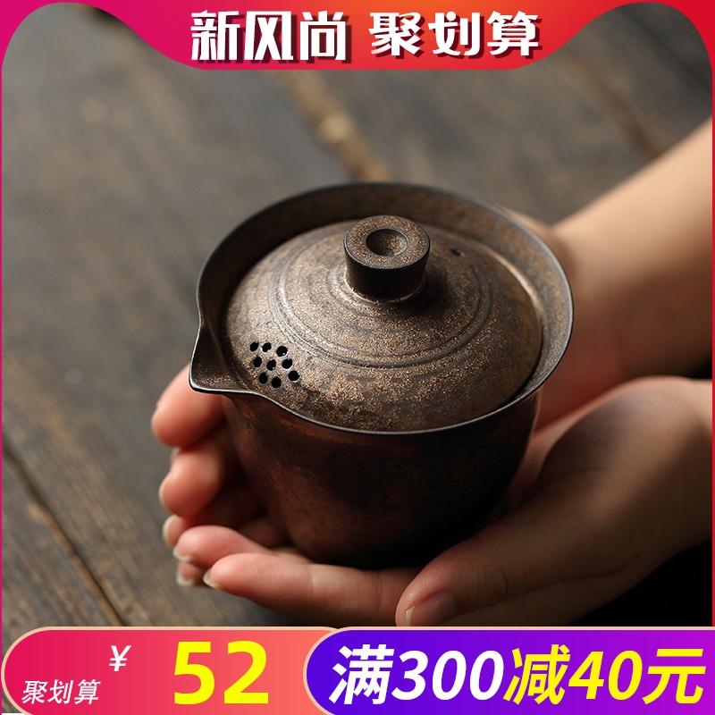 陶瓷茶碗三才盖碗茶杯功夫茶具泡茶粗陶手抓壶单个大号套装带盖子