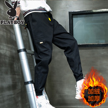 Playboy pants men's trend Korean versatile casual pants with plush and thickened Leggings overalls student men's pants