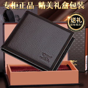 Seven wolves men's wallet short leather horizontal section youth multifunctional first layer leather driving license holster soft leather tide