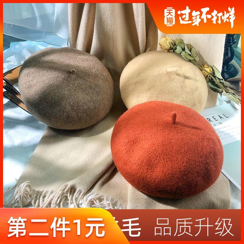 贝雷帽女秋冬韩版日系百搭南瓜帽羊毛呢英伦复古画家帽蓓蕾帽子潮