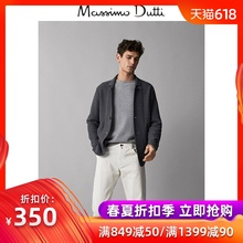 Spring and Summer Promotion Massimo Dutti Men's Clothing 2019 Jacket Sweater Men's Knitted cardigan Men 00910443807