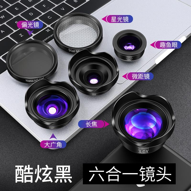 硕图 手机广角镜头四合一单反通用外置摄像头高清摄…