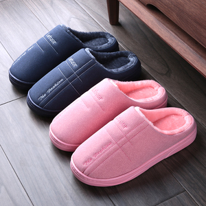 PU leather cotton slippers women winter thick bottom indoor non-slip home confinement waterproof soft bottom couple home furry slippers men