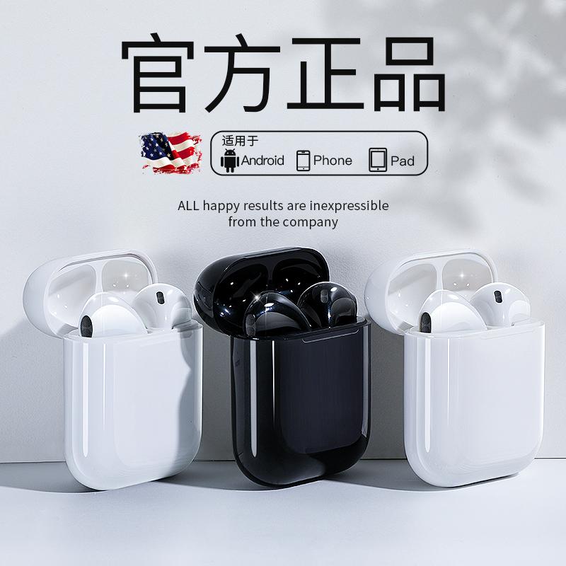 无线蓝牙耳机双耳运动跑步隐形单耳入耳挂耳式安卓通用xr苹果iphonex华为华为小米女生款可爱超长待机