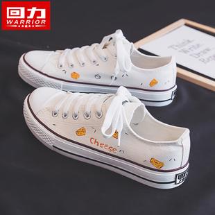 回力定制手绘涂鸦鞋帆布鞋女2020新款韩版潮流板鞋泫雅风小白鞋