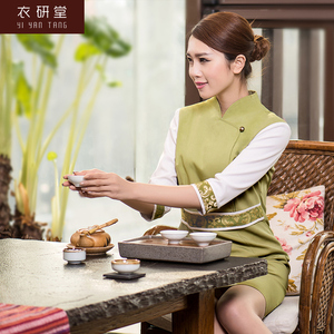 Yiyantang Tea House Restaurant Workwear Tea Artist Costume Women Bathing Center Front Desk Dress Summer