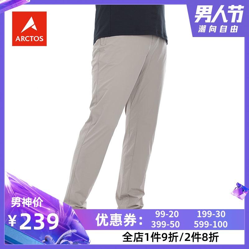 极星户外男士速干裤春夏弹力透气运动登山徒步长裤AGPD11333
