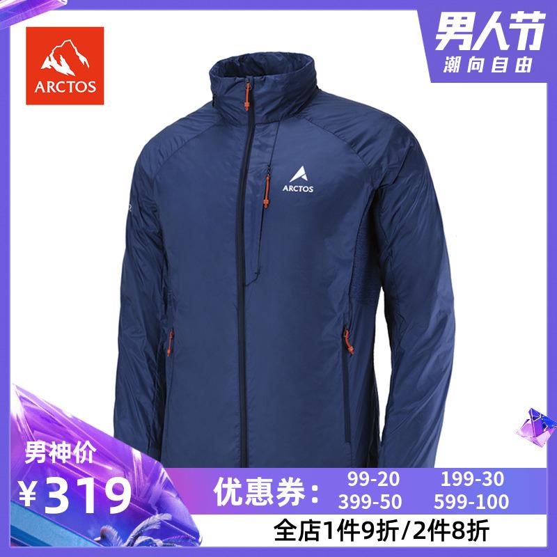 极星户外神衣男款轻量防风透气保暖夹克AGJC21159