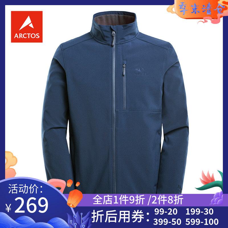 极星户外软壳夹克新品男士外套AGJC22158AGJC21157