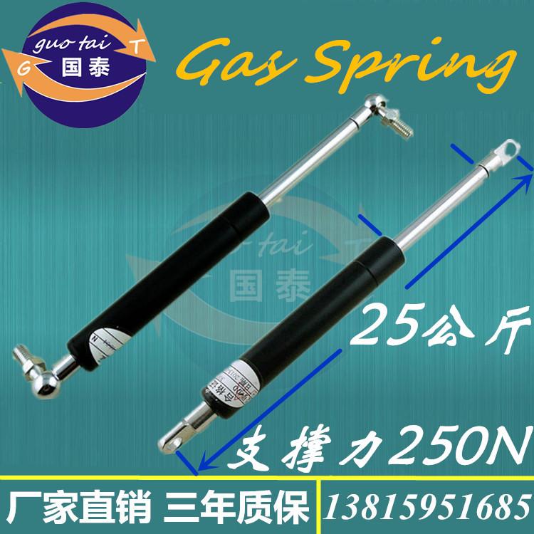 支撑力250N气弹簧 压力25KG公斤液压支撑杆气压杆气动伸缩气顶杆