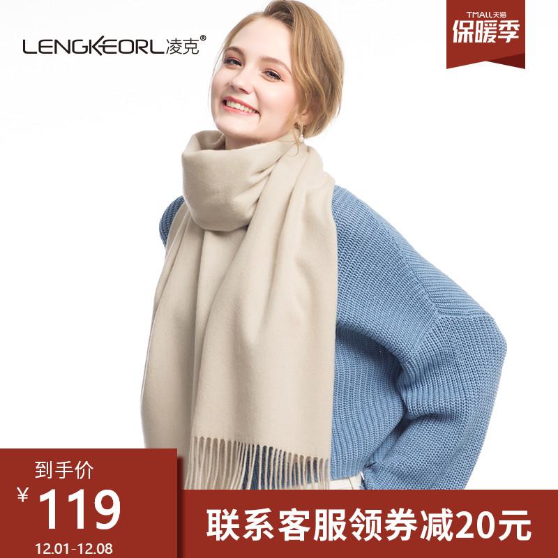 凌克羊毛围巾女秋冬季韩版百搭灰色米白色围脖驼色纯色简约时尚