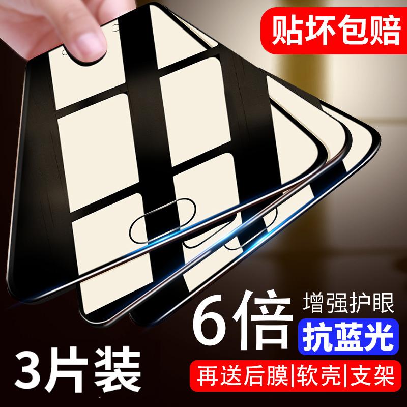 魅族魅蓝note5钢化膜note6全屏覆盖无白边5蓝光5s原装手机水凝m5s