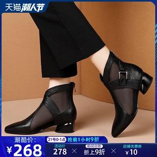 真皮中跟网靴镂空网纱凉靴2020新款夏季凉鞋女粗跟大码低跟罗马鞋图片