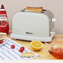 英国Balee烤面包机多ez9炉早餐家qy位迷你(小)型加热吐司片机