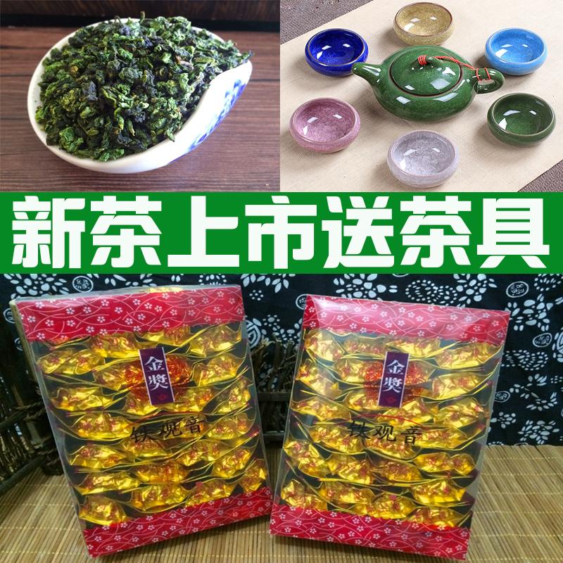 2017安溪铁观音茶叶浓香型兰花香新茶秋茶乌龙茶1725散装袋装500g